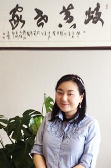 Angie Yin, MSAOM, LAc., OMD.