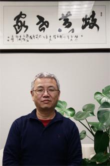 Jixing Yin, OMD., LMP